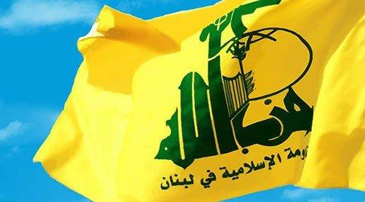 Hezbollah Comments on the Syria Strike: War against Resistance Won't Achieve Its Goals