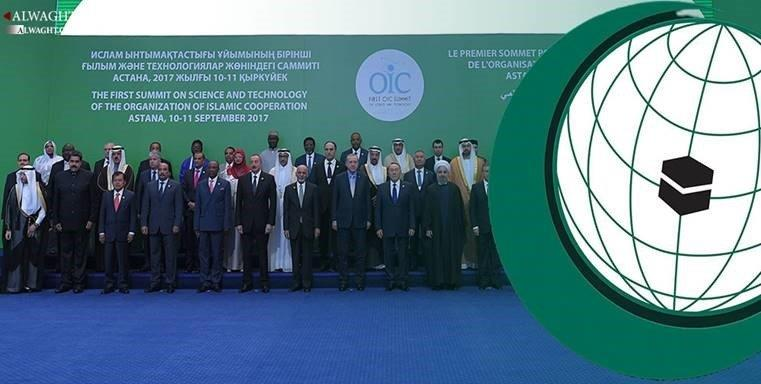 How Can OIC Really Make Difference in Support of Palestinians?
