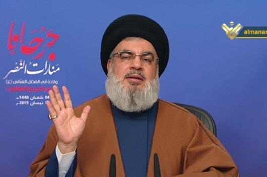 Sayyed Nasrallah Warns: US Moves Will Not Remain Without a Response