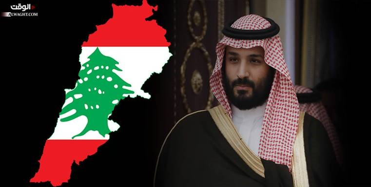What's New Dream of Saudi Crown Prince for Lebanon?