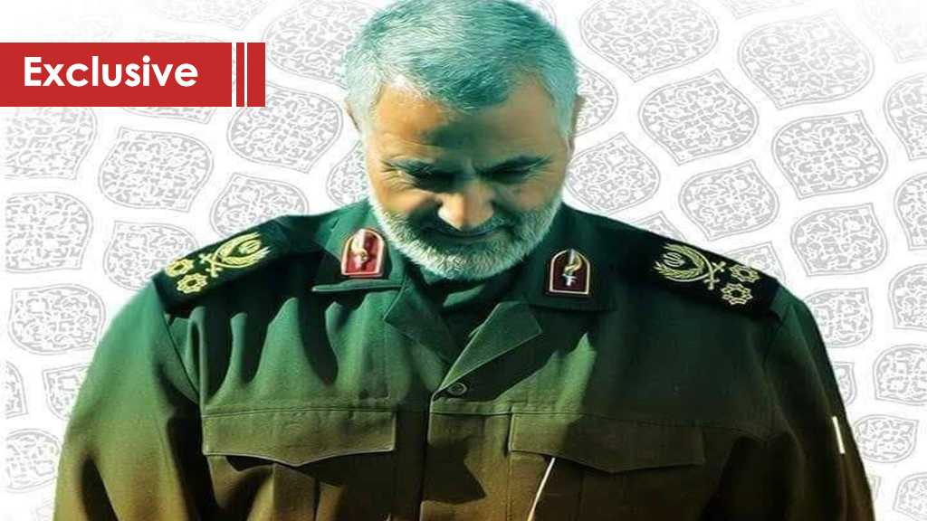 We Will Follow His Footsteps: Iran Rising United!